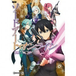 SAO Fatal Bullet: The Third Episode