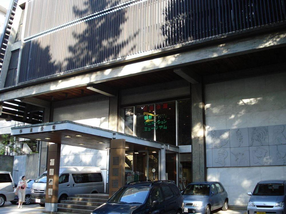 SUGINAMI ANIMATION MUSEUM – TOKYO