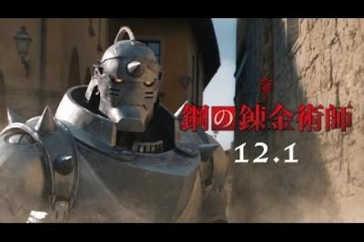 Fullmetal Alchemist Filminin Yeni Fragmanı