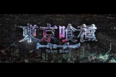 Tokyo Ghoul Live-Action'nın Yeni Fragmanı