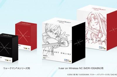 Sony'den Sword Art Online Kulaklıkları