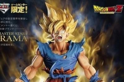Dragon Ball Yeni Goku Figürleri, Super Saiyan Ödül Makinelerinde !!