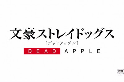 Bungou Stray Dogs: Dead Apple Filmi 2018'de Geliyor !!