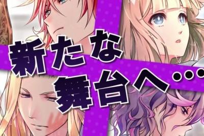 Mobil Oyun ''Dame x Prince'' Anime Oluyor