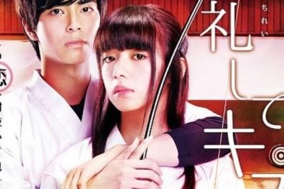 Ichirei shite, Kiss Live-Action Filminin Yeni Tanıtım Videosu Yayınlandı