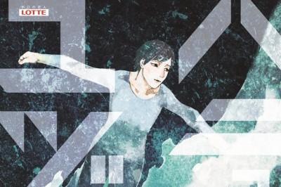 Fire Punch'ın Mangakası Yuzuru Hanyu'yu Resmetti!