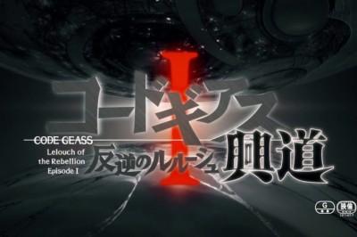 Code Geass Filmine Ait Yeni Görsel Ve PV