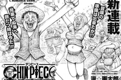Man-gatarō, One Piece Parodisi Çıkarttı!