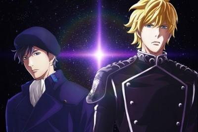Yeni Ginga Eiyuu Densetsu Anime Projesi İçin Detaylar Yayınlandı!