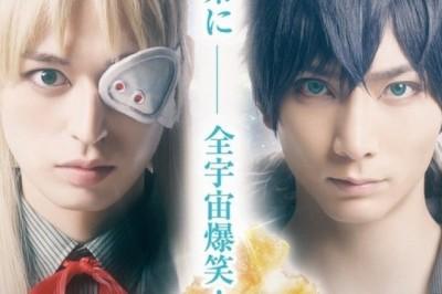 Uchuu Senkan Tiramisu Animesinin Sahne Oyunu Geliyor