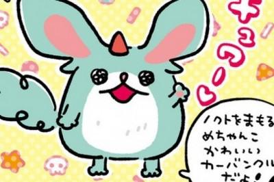 Final Fantasy XV Oyunu Dijital Spinoff Manga Oluyor