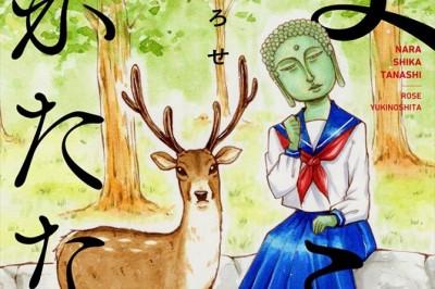 Nara Shika Tanashi Mangası'nda Liseli Bir Buddha
