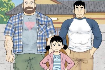 Gengoroh Tagame'nin My Brother's Husband Mangası Eisner Ödülü'nü Kazandı
