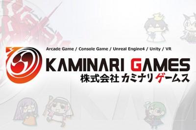 Raiden Geliştiricisi Moss İkincil Olarak Kaminari Games Stüdyosunu Kuruyor