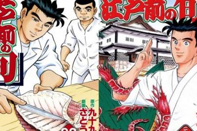 Japonlar Oyladı: Bu Mangaların Sevmeyeni Yok