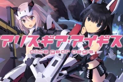 Japon Oyuncular Hangi Mobil Oyunun Bir Sonraki Anime Serisine İlham Kaynağı Olacağını Seçiyorlar