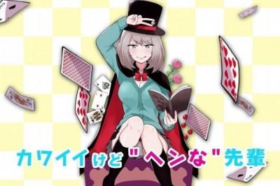 Tejina Senpai 2019'da Anime Oluyor
