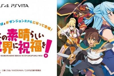 KONOSUBA PS Vita ve PS4'e Geliyor