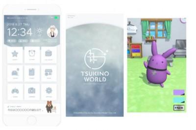 TsukiPro Serisi Tsukino World Uygulamasını Tanıttı