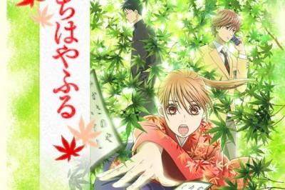 Chihayafuru Animesinin 3. Sezonu Nisan'da Prömiyer Yapacak