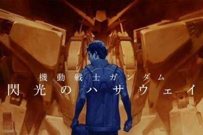 Gundam: Hathaway's Flash Üçleme Filminin Fragmanı ve Kadrosu Açıklandı