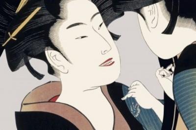 Tanımanız Gereken Japonlar: Atsuki Segawa