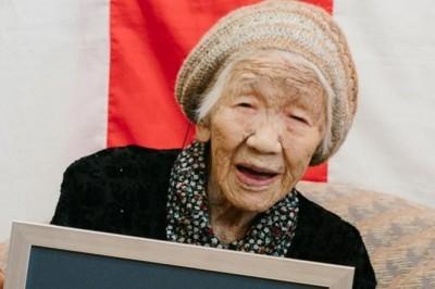 Dünyanın En Yaşlı Kişisi Yine Japonya'dan Çıktı
