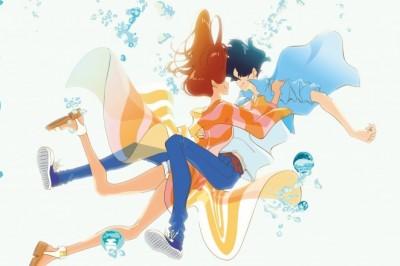 Masaaki Yuasa'nın Kimi to, Nami ni Noretara Anime Filminin Tema Şarkısını Dinleyelim mi?