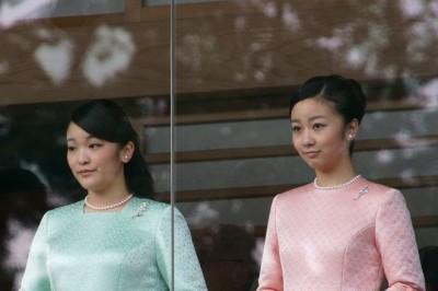 Prenses Mako'nun Halktan Biri ile Nişanlanması Japon Kraliyet Ailesi İçin Ne Anlama Geliyor?