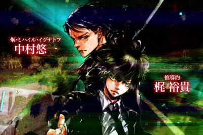 Psycho-Pass Animesinin 3. Sezonu Ekim Ayında Prömiyer Yapacak